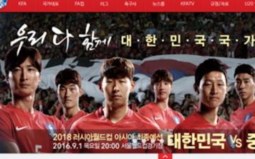 该来的总会来:韩国发中韩大战海报