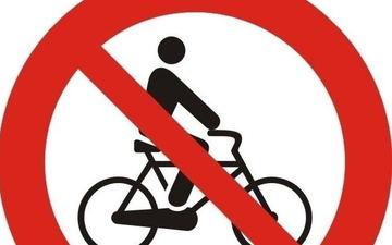 呵呵!——常州工学院新校规 可以开车禁止骑车?