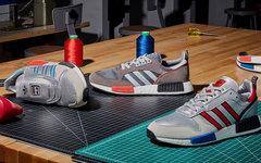 adidas Originals 發布 Never Made 科技復古系列